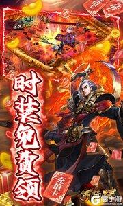 侍忍者商城版游戏截图-2