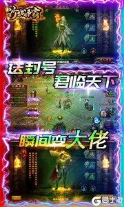 沙城争霸无限钻石版游戏截图-3