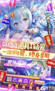 萌神战姬买断版游戏截图-4