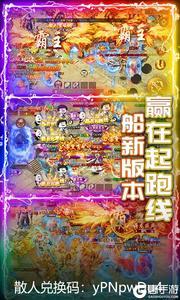 武器之王(福利特权)游戏截图-3