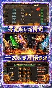 义战龙城游戏截图-4