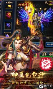 烈火战神游戏截图-3