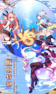 萌战无双商城版游戏截图-3