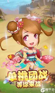 三國武騎(GM版)游戲截圖-3