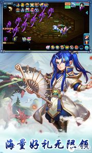 仙语奇缘游戏截图-0
