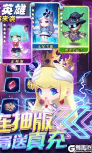 王者之心2巴兔版游戏截图-1