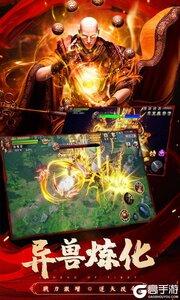 圣域浩劫无限元宝版游戏截图-2