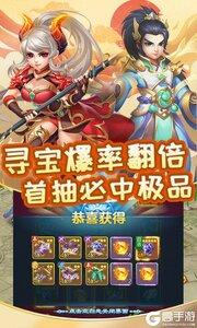 仙侠六道游戏截图-4