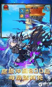 神魔传商城版游戏截图-4