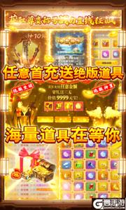 九剑v1.0.0游戏截图-4