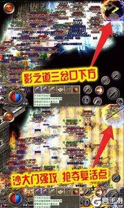 刺沙v1.0.0游戏截图-3