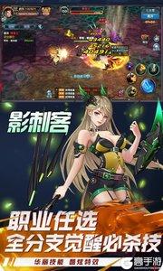幻域战魂满V版游戏截图-2