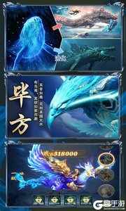 纵剑仙界(送海量连抽)游戏截图-2