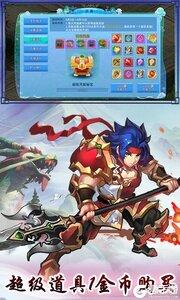 仙语奇缘游戏截图-4