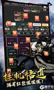 魔灵无限元宝版游戏截图-1