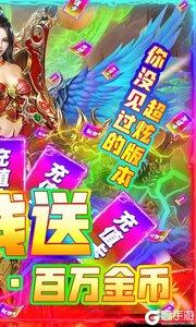 烈焰屠龙277版游戏截图-1
