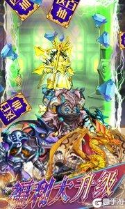 勇者斗斗龙游戏截图-4