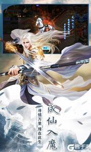 月宫传(星耀特权)游戏截图-4