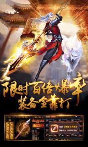 江湖美人游戏截图-3
