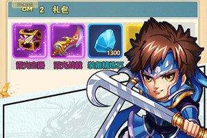 龙战天下(0氪首选)