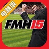 足球经理2015移动版电脑版