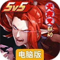决战!平安京电脑版游戏图标
