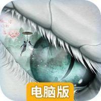 白蛇传Online电脑版