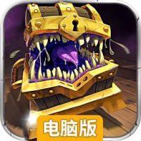 龙之幻想电脑版游戏图标