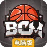 篮球经理电脑版游戏图标