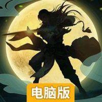 七侠五义电脑版游戏图标