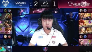 2018KPL春季赛保级赛QGhappy vs YTG 第四局