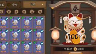 【叶晨解说】阴阳师萌新怒分解5000个御魂, 到底会出现什么奖励呢