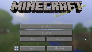 我的世界Minecraft《籽岷的模组介绍 光折射》