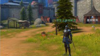 猎魂觉醒005:初次森林野外狩猎,遇到三角巨兽,美女都保护不了了!