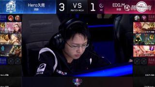 王者荣耀2018KPL春季总决赛 Hero久竞 vs EDG.M 第五局