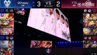 2018KPL春季赛保级赛QGhappy vs YTG 第六局