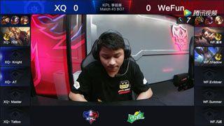 2017KPL季后赛 XQ vs WeFun 第1场