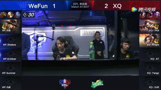2017KPL季后赛 XQ vs WeFun 第4场