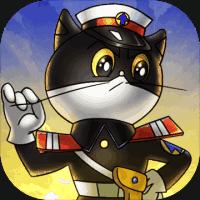 黑猫警长联盟游戏图标