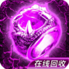 原创魔龙诀下载地址分享 最新最全官方版魔龙诀游戏下载尽在高手游