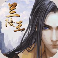 兰陵王游戏图标