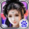 天剑小师妹