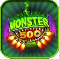 怪物500