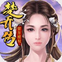 楚乔传(官方授权)游戏图标