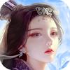 蜀山传奇v1.13.66