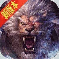 仙神之怒游戏图标