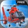 全球营救直升机