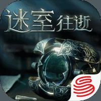 迷室:往逝官方版游戏图标