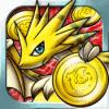 金币斗恶龙