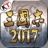 三国志2017游戏图标